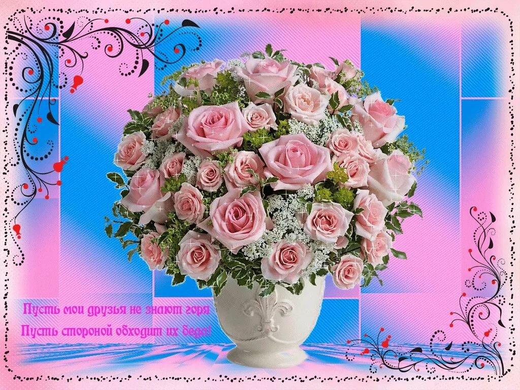 анимационные открытки цветы с поздравлением мальчик только