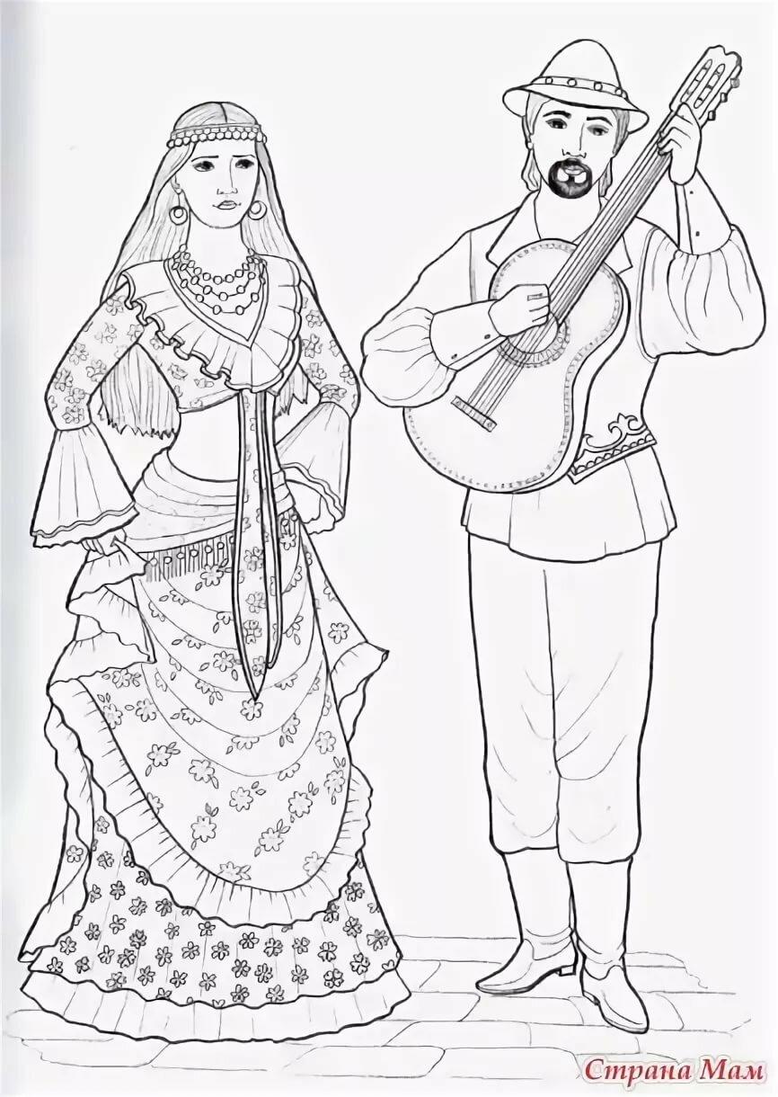 Русский народный костюм мужской раскраска для детей распечатать