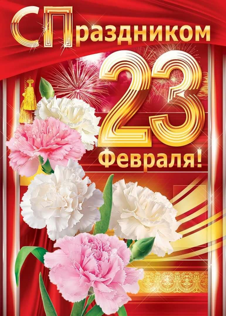 Картинки к открыткам на 23 февраля
