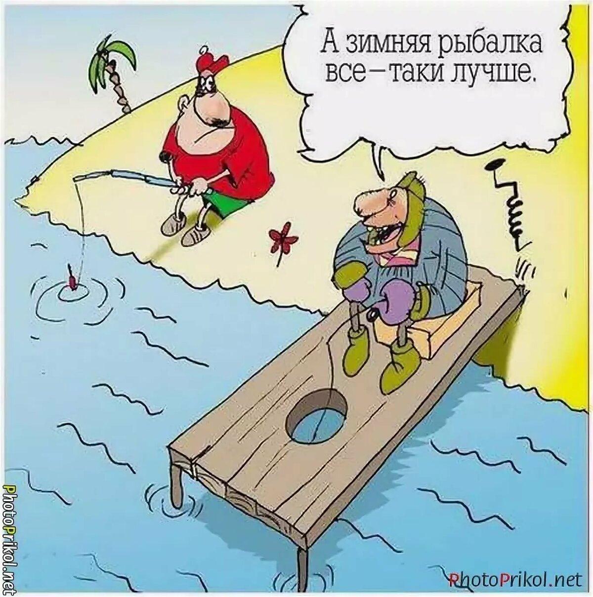 Рисунки приколы про рыбалку, таня