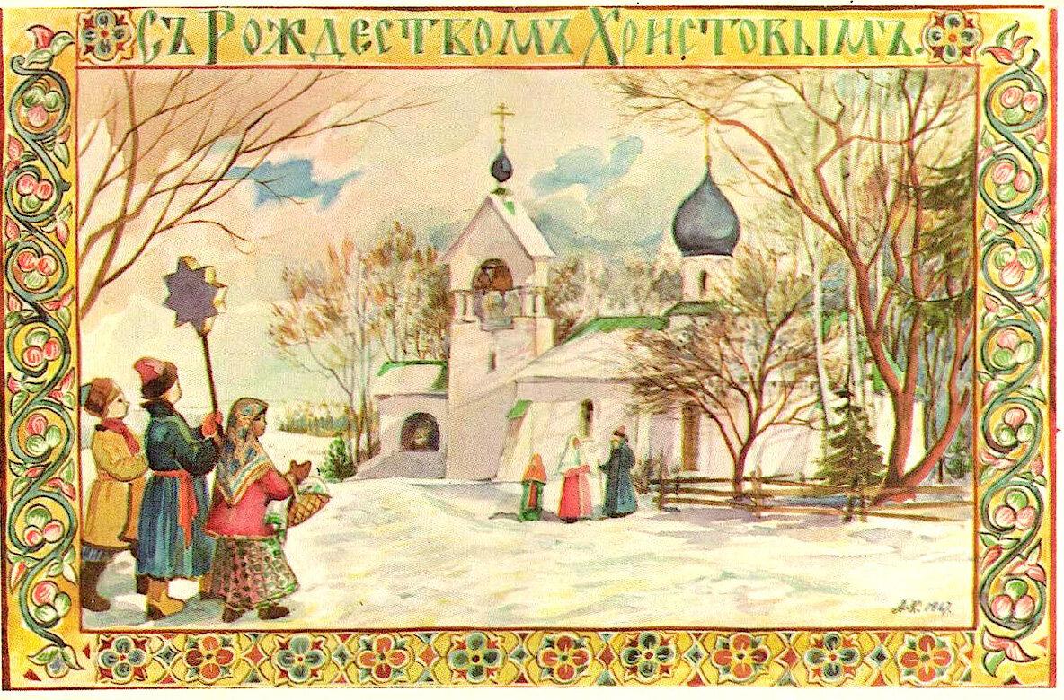 Старинные рождественские открытки высокое разрешение, лент своими руками