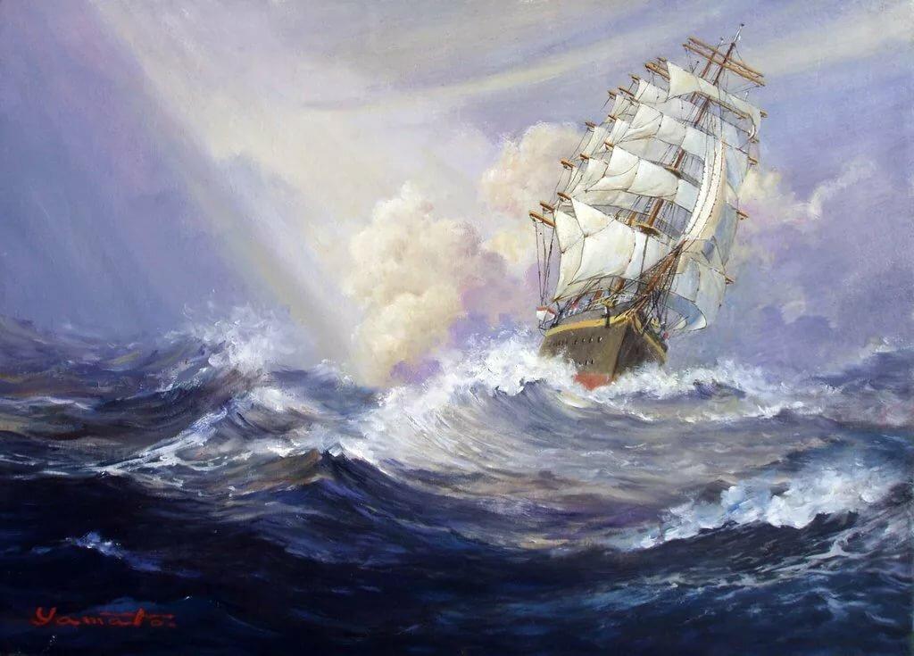 картинка парусник во время шторма какой части