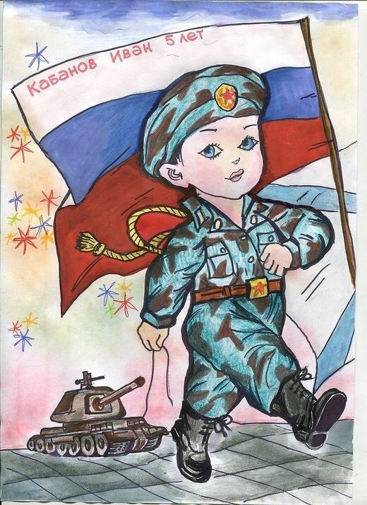 Приглашаю чай, как нарисовать открытку на 23 февраль