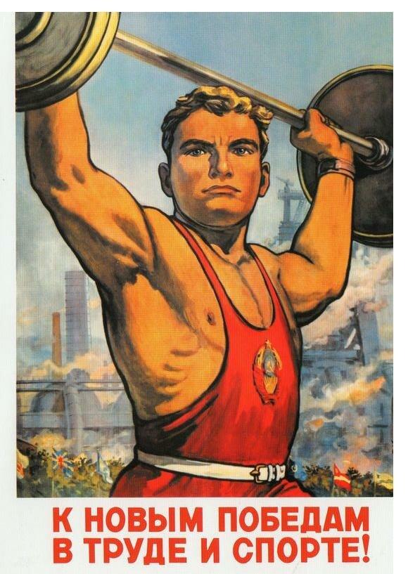 Поздравление с днем рождения мужчине спортсмену открытка, днем