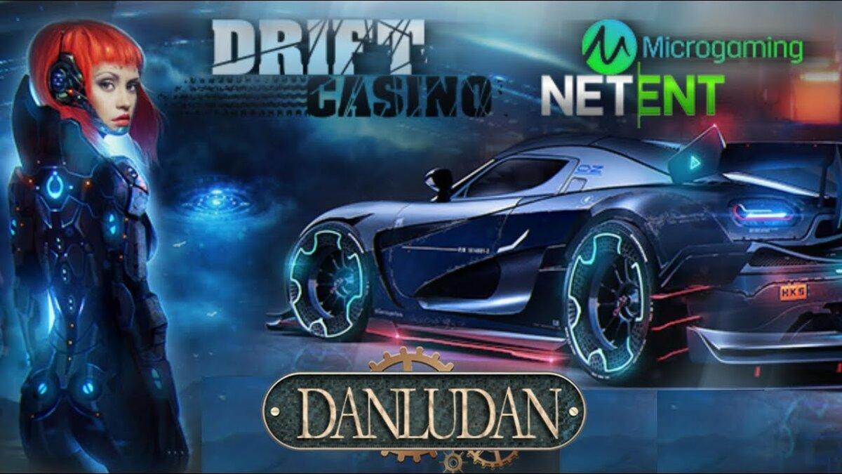 казино дрифт официальный сайт