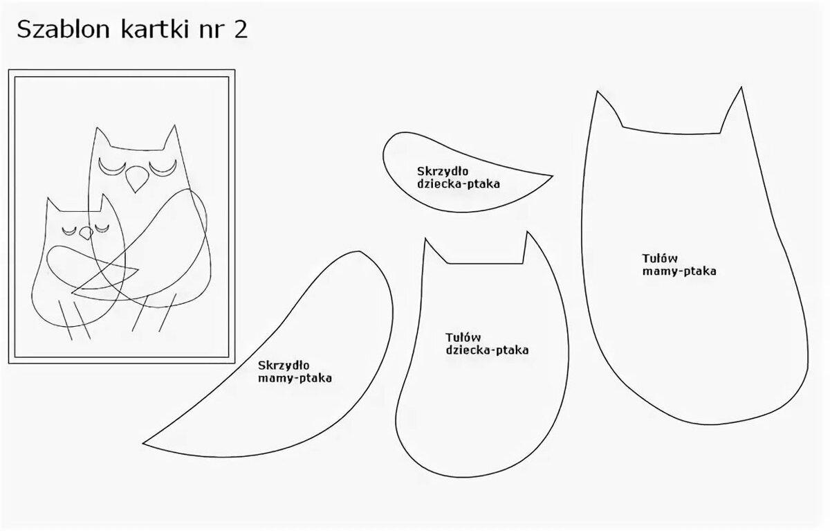 Петухов надписью, открытка аппликация шаблон