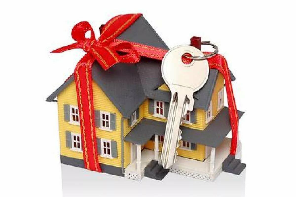 продажа подаренной недвижимости