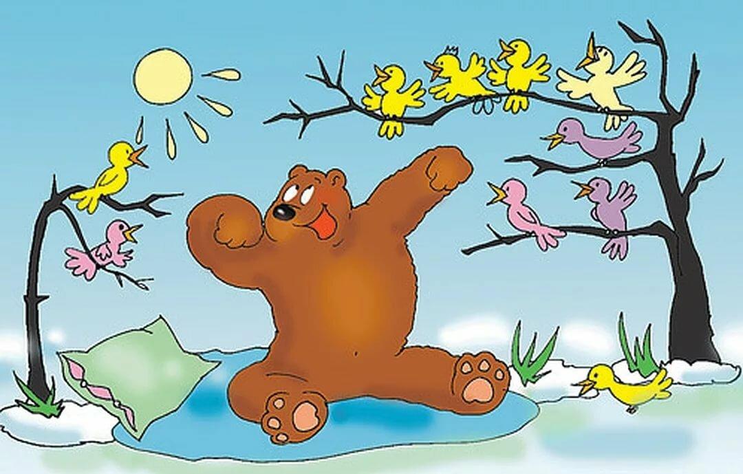 Рисунки про весну прикольные, красивый букет открытка