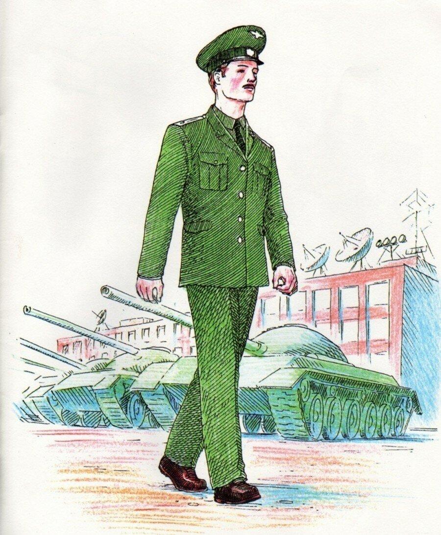 Военный в картинках для детей