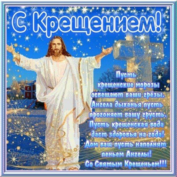 Приколы, музыкальная открытка к крещению