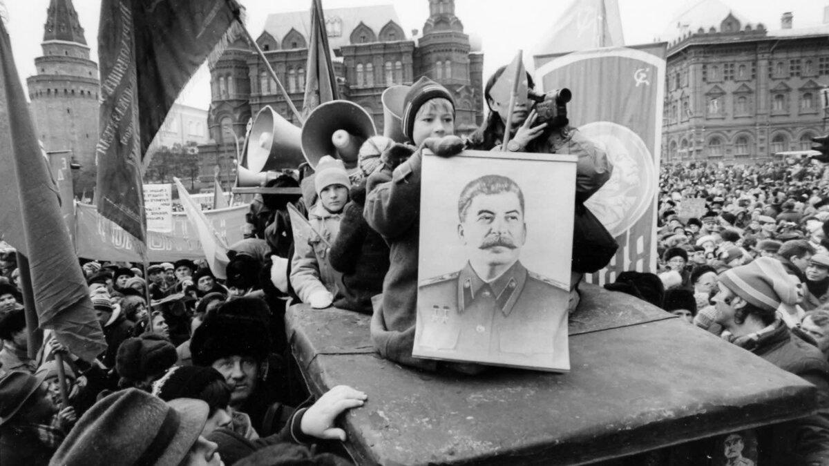 конец картинки советские пестрого