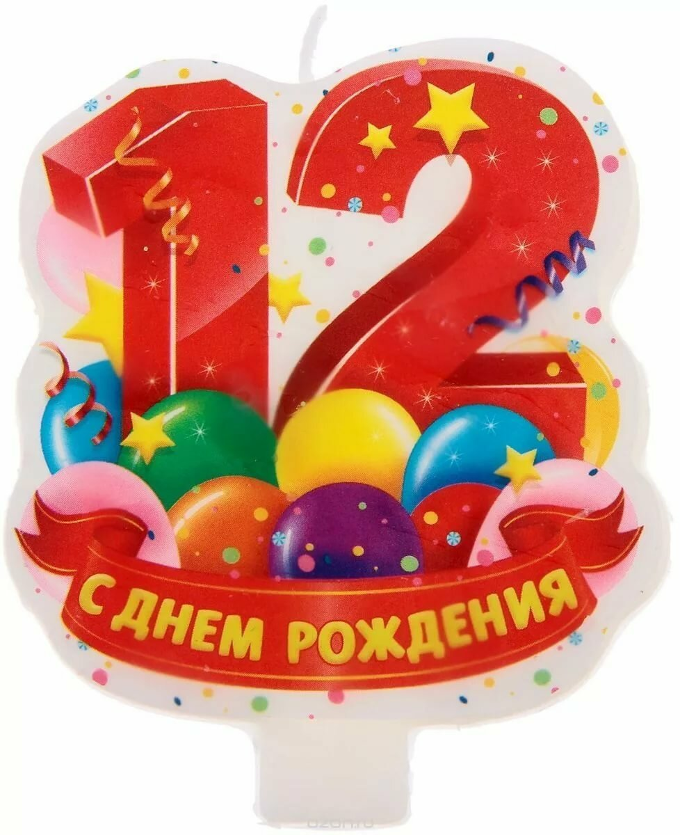 поздравления с днем рождения день сыну 11 лет мне кажется