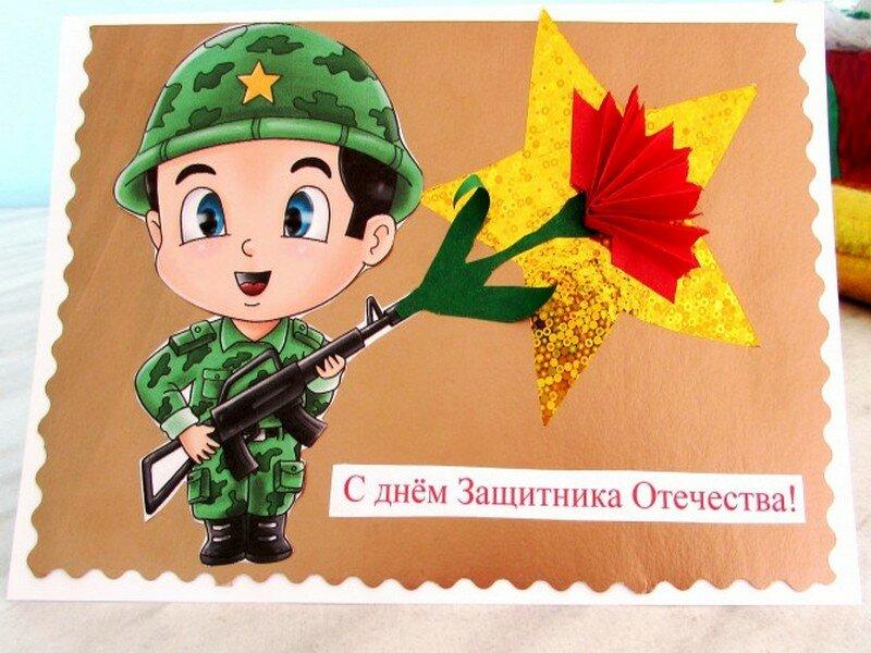 Как сделать открытку защитнику отечества