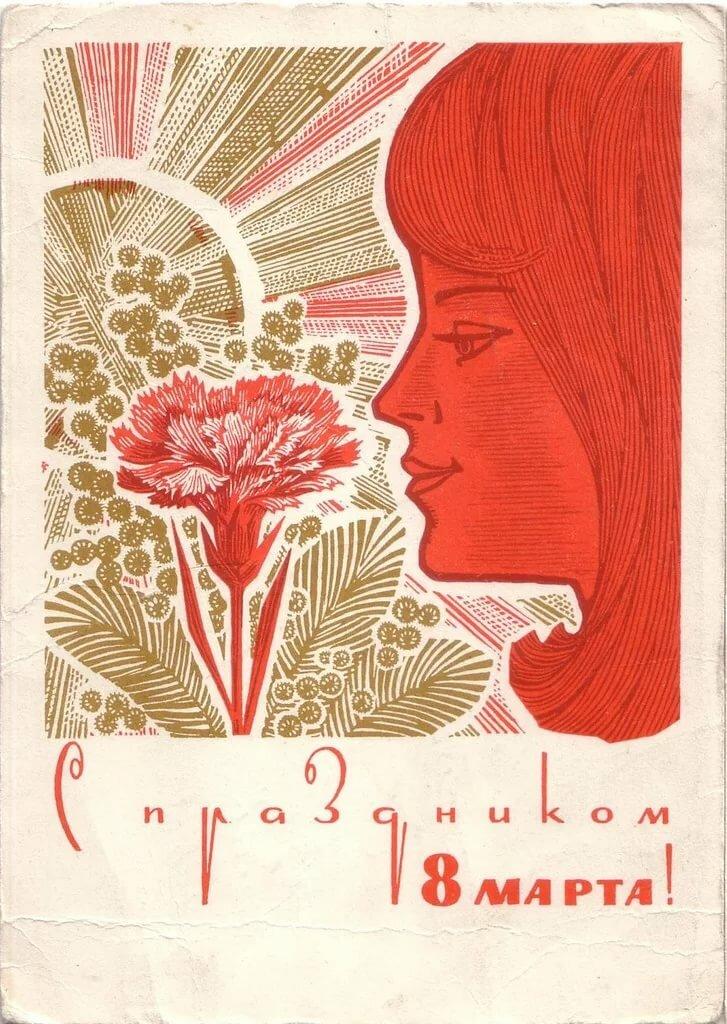 Живые розы, первые открытки 8 марта