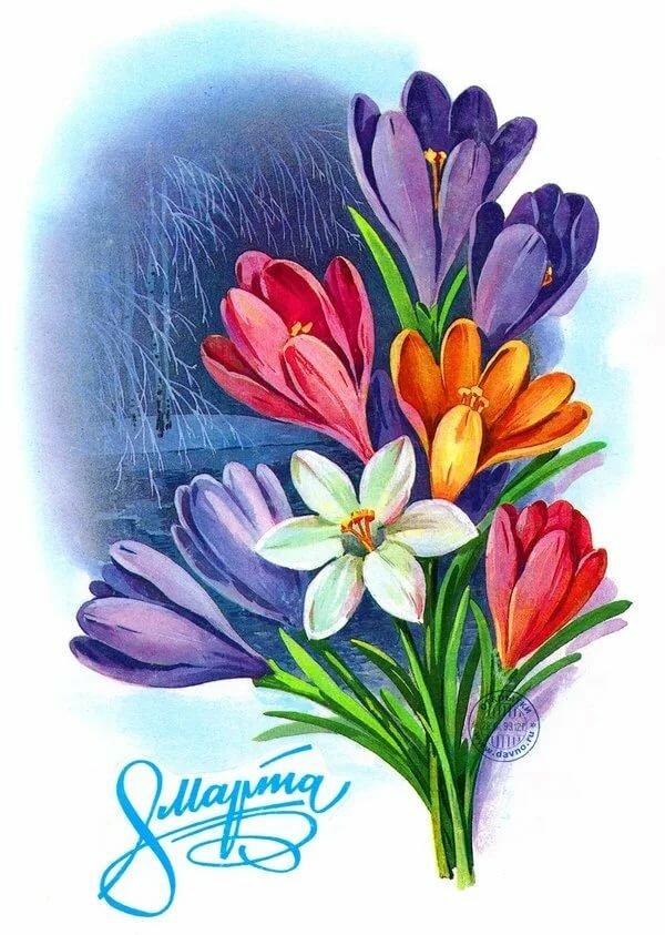 советские открытки с цветами картинки