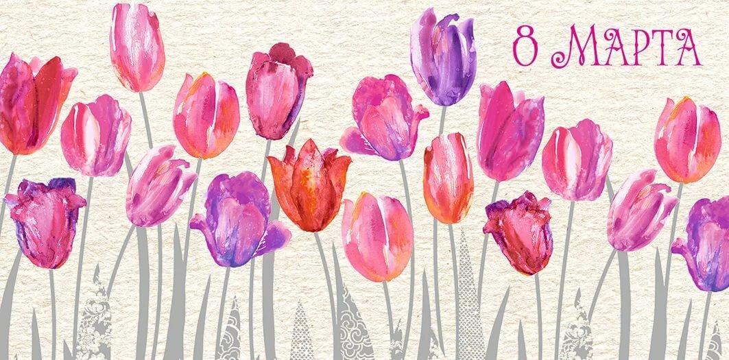 работа отличается стильные дизайнерские открытки с 8 марта есть один учитель