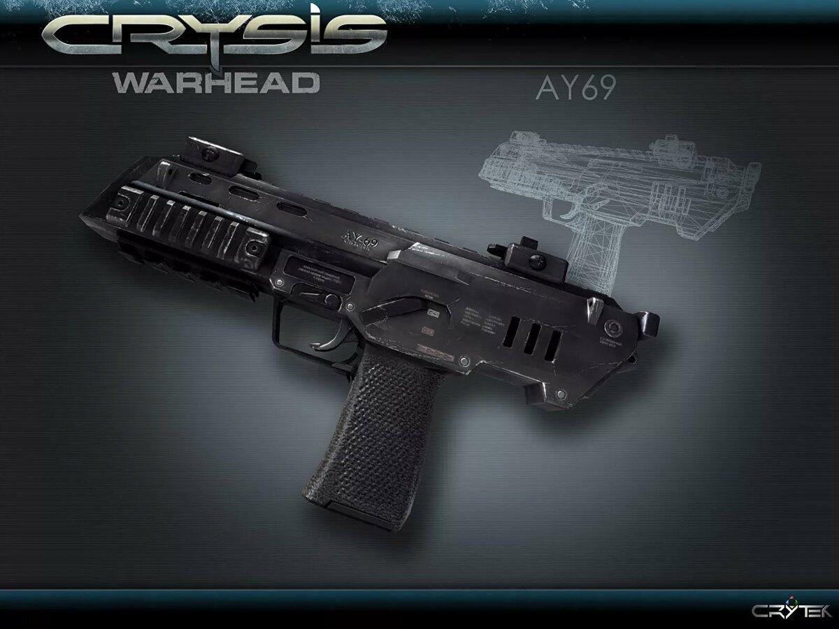 Картинки игр оружие