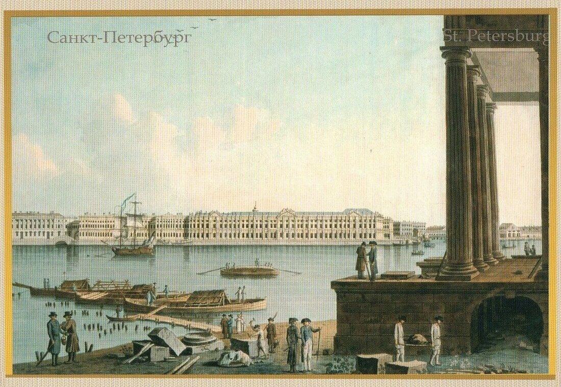 С-петербург на старой открытке, юбилеем женщине