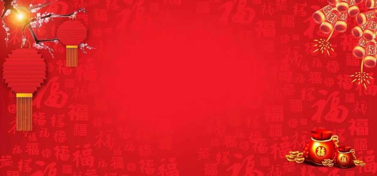 Днем, открытки для китайского нового года 2019