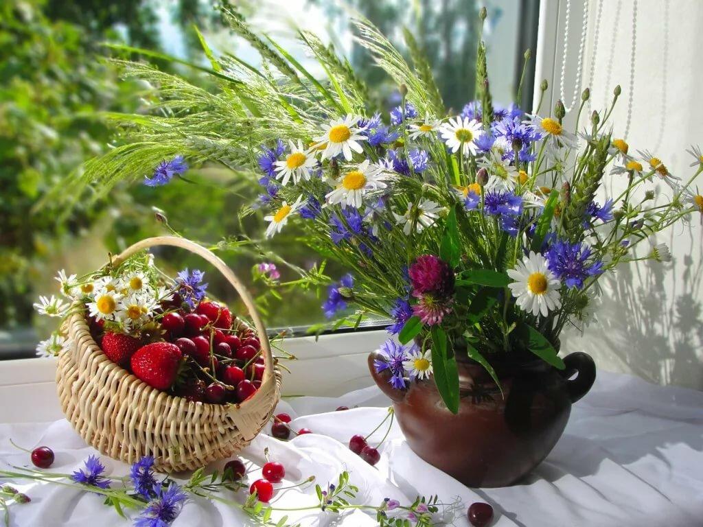 Красивые открытки с полевыми цветами с добрым утром, девушками