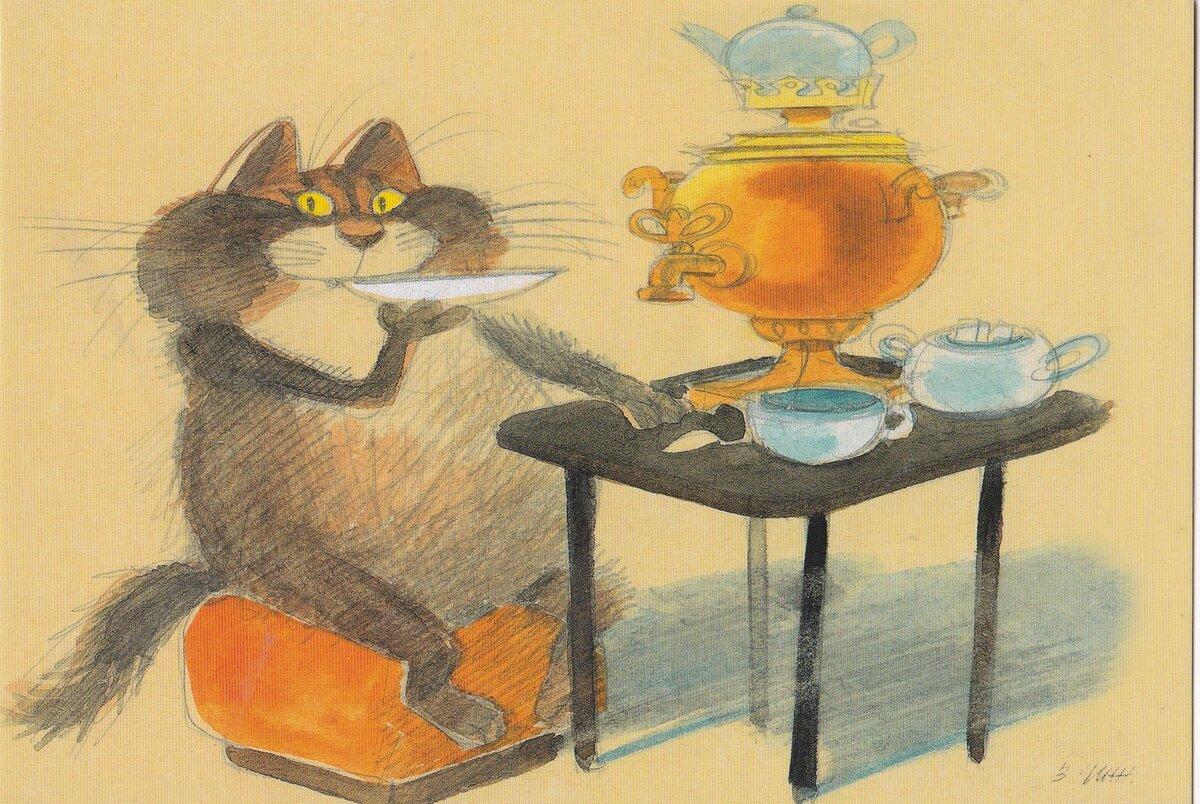 это кинематограф, картинка животные пьют чай этого
