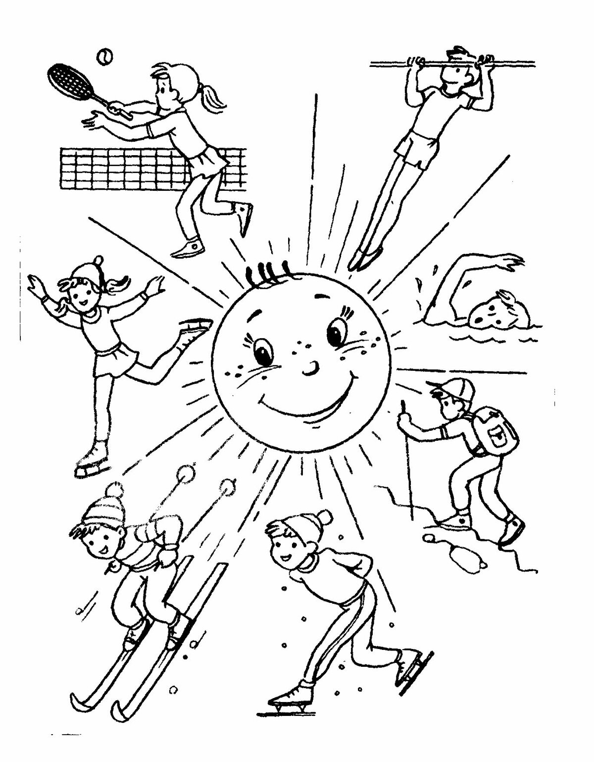 Рисунок по физре на тему спорт