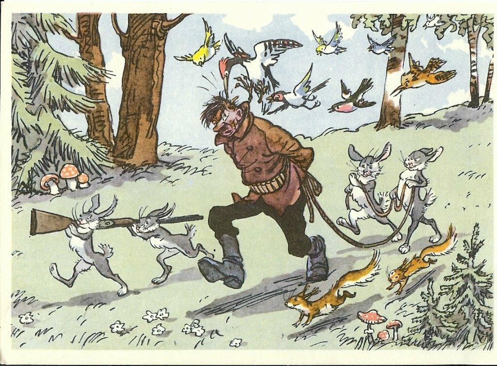 Открытки браконьер