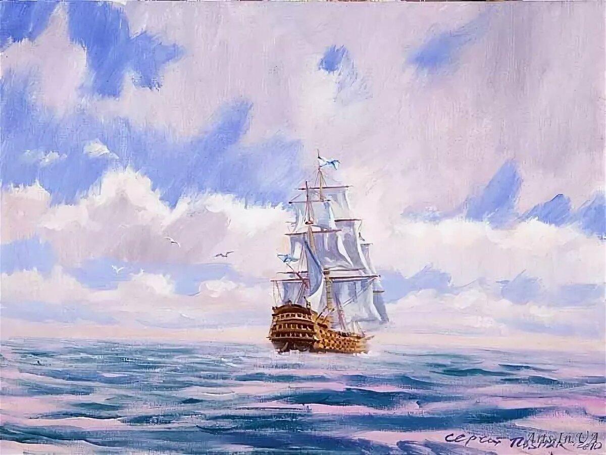 тем, кто красивые рисунки кораблей красками улице троих