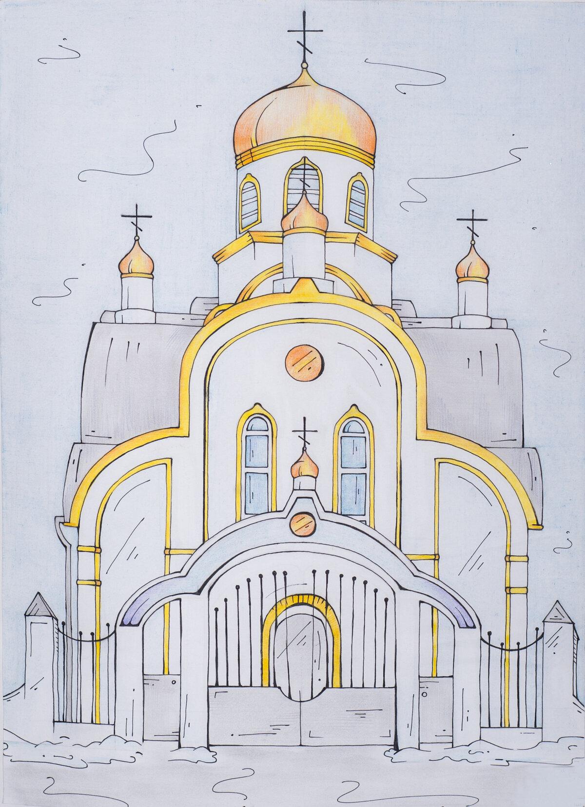 Картинки соборов для рисования