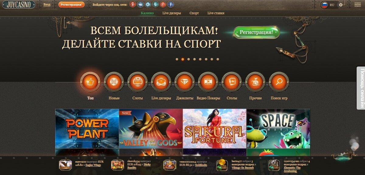 франк казино официальный