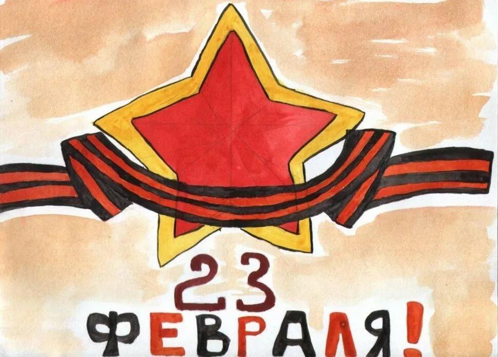 Создавать, открытка с 23 февраля нарисовать ребенку