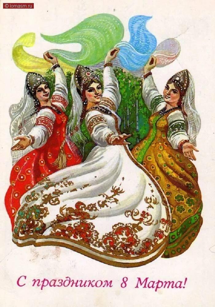 Красивые, 8 марта гифка в русской одежде
