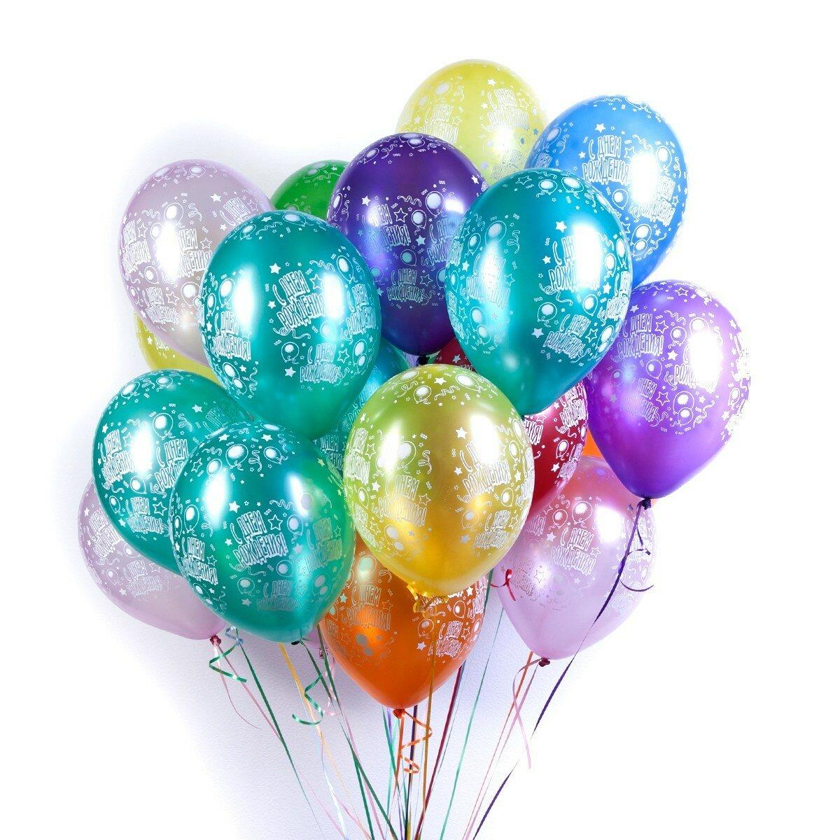 Воскресенье открытки, картинка с шарами с днем рождения