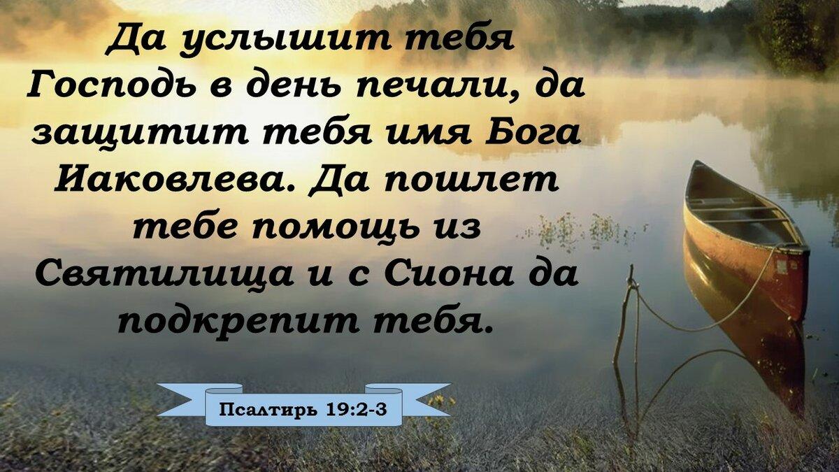 Меня приветик, христианские картинки с текстами ехб