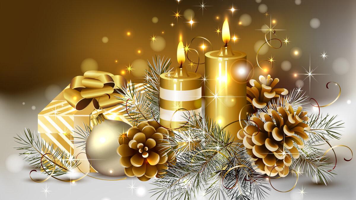 Красивые открытки картинки на новый год
