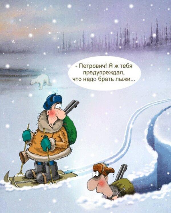 Зима картинки с юмором