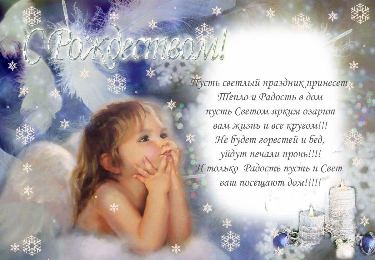 Бумаги, рождество картинки поздравления