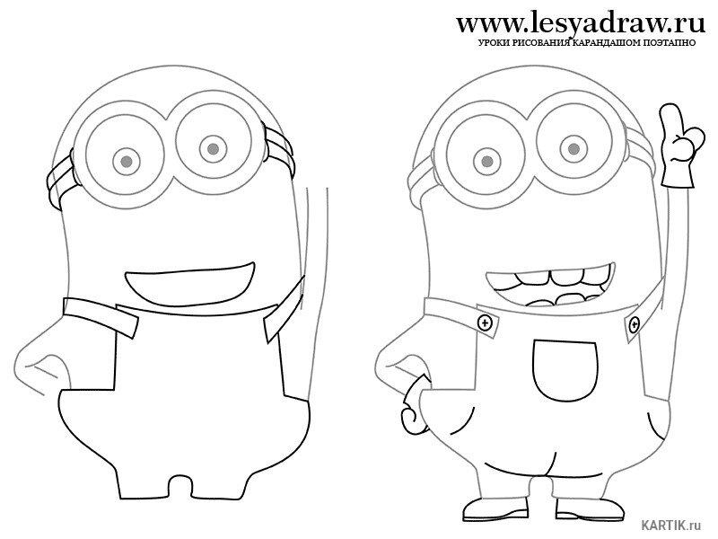 Прикольные рисунки для срисовки поэтапно для мальчиков, картинки анимашки скраббукинг