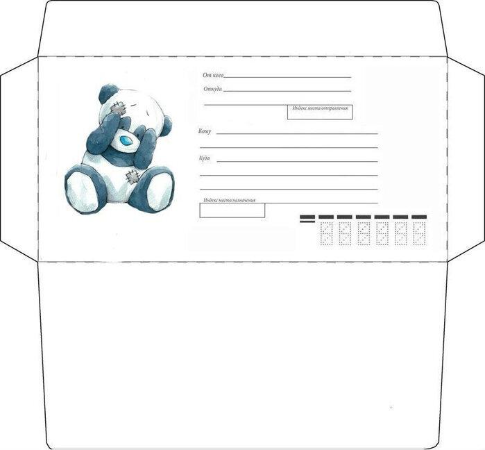 Картинка на конверт распечатать