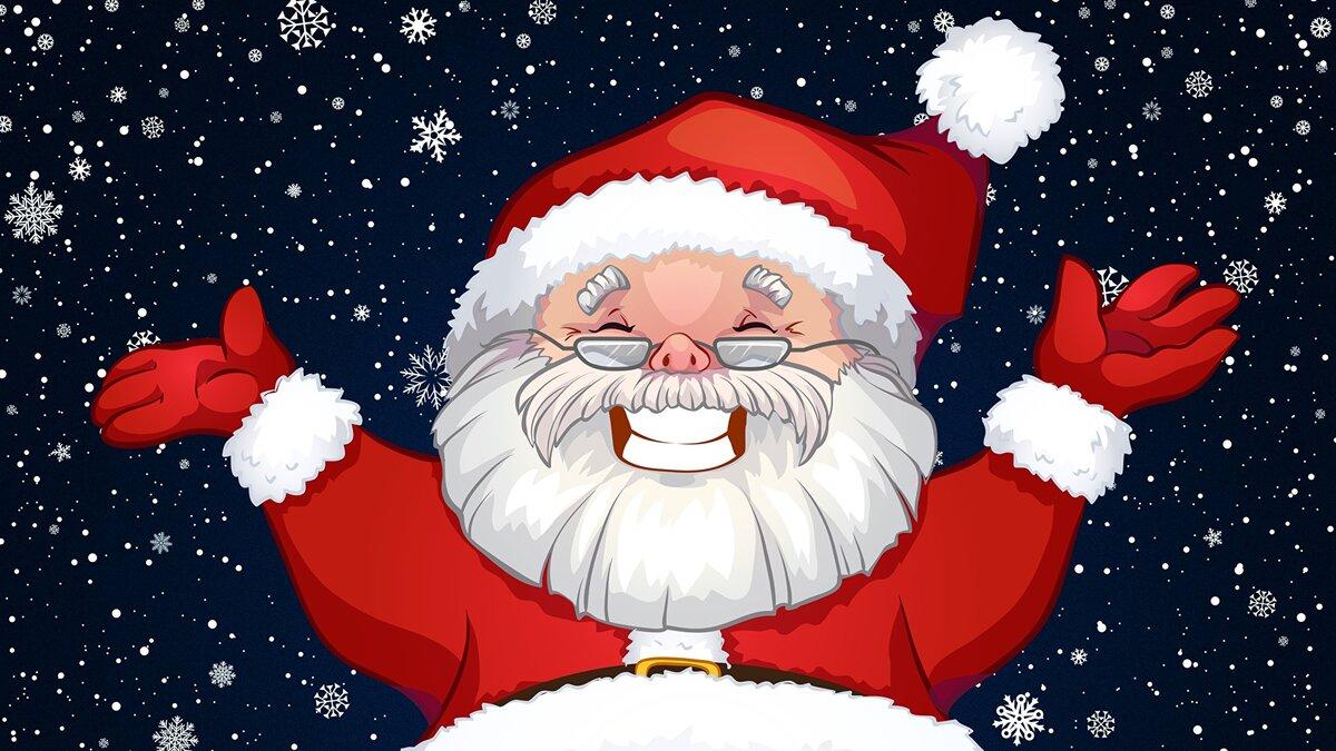 Дед мороз картинка смешно