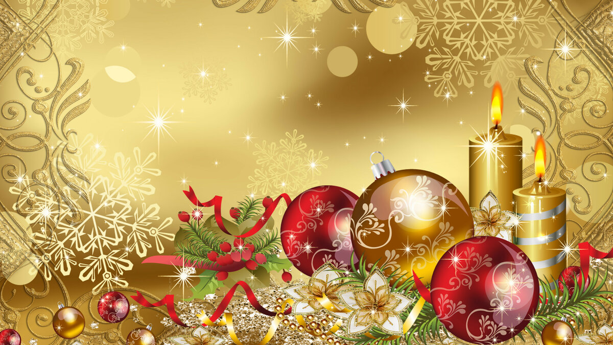 Поздравление, новогодняя открытка красивая