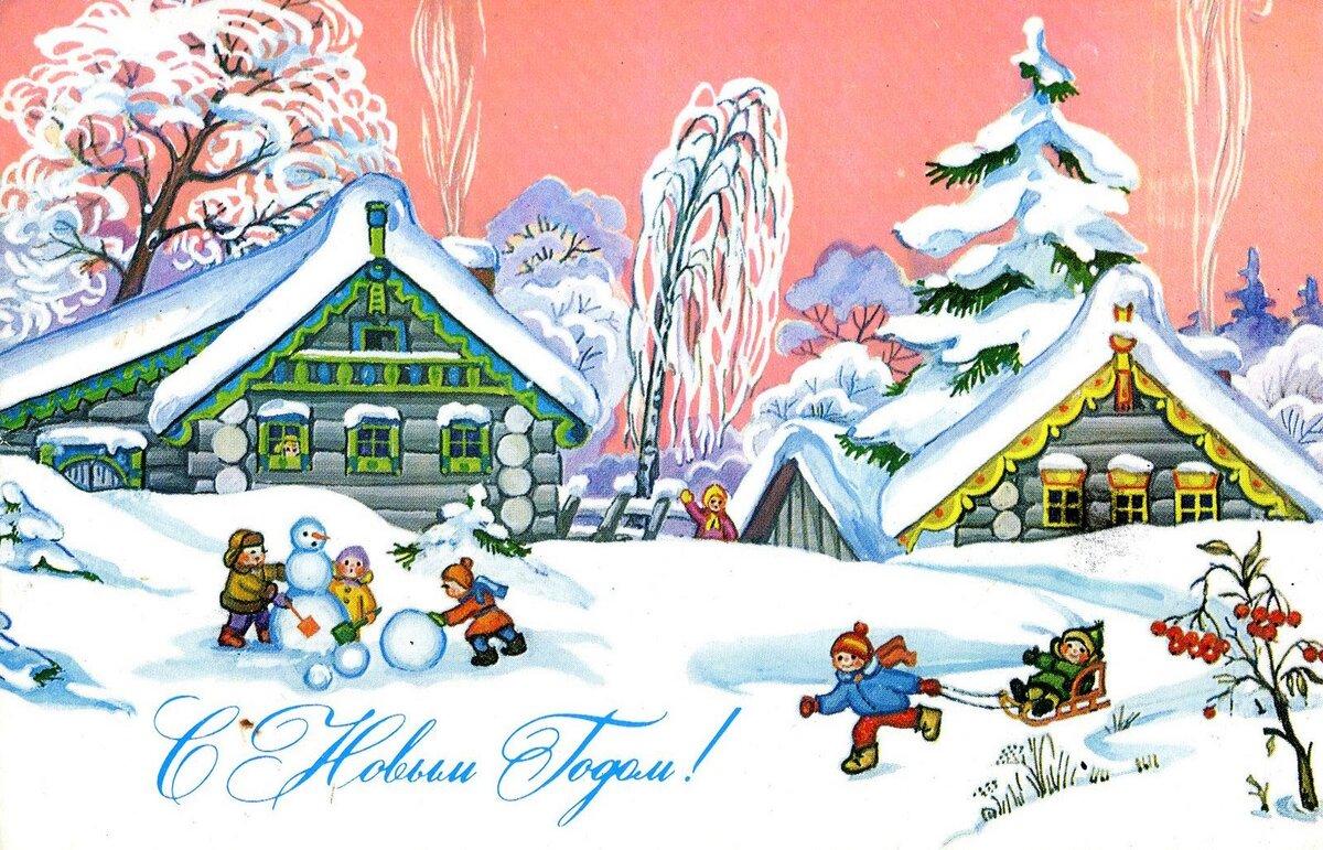 Смотреть открытки новогодние