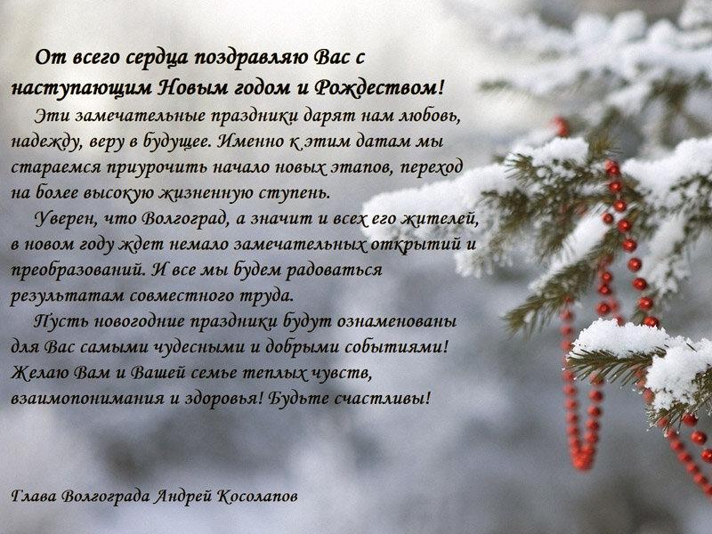 Поздравления с новым годом общее в прозе
