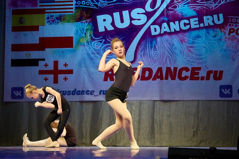Батл на конкурсе RusDance - 2019. Дети