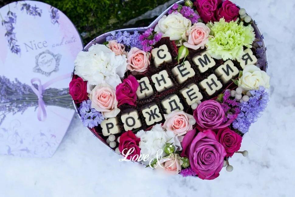 Букеты цветов фото с днем рождения с надписями