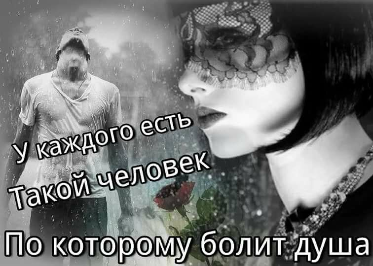 фото, картинки у каждого есть тот по которому болит душа гирлянды