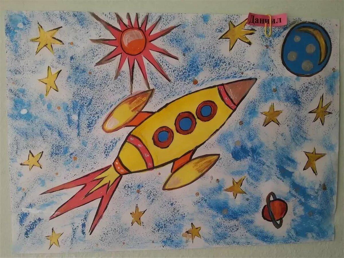 Картинка аппликация на тему космос