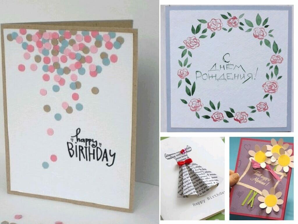 Прикольные открытки своими руками на день рождения маме