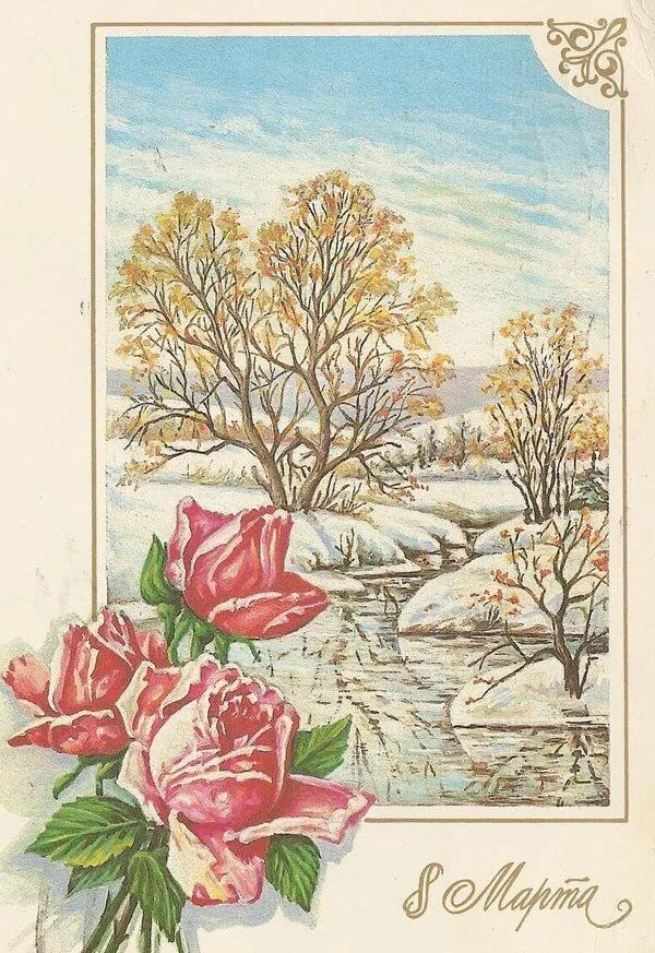 Пожеланием день, старые открытки с весной в хорошем разрешении