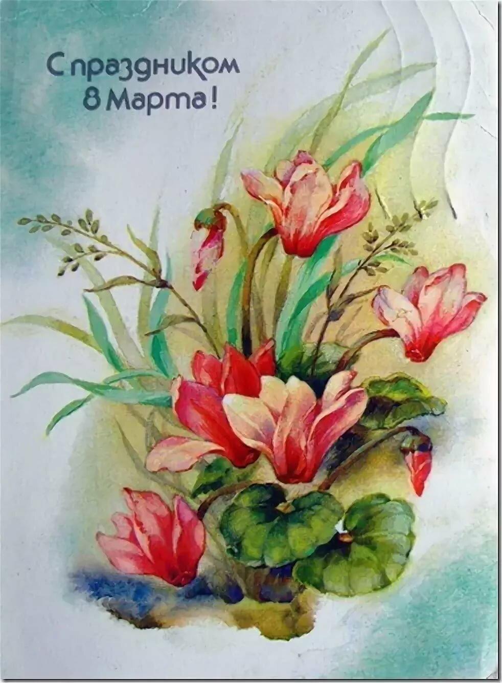Красивые для, открытки 8 марта с цветами